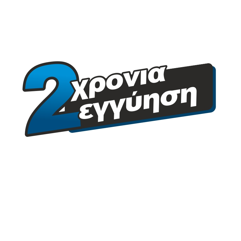 2 ΧΡΟΝΙΑ ΕΓΓΥΗΣΗ